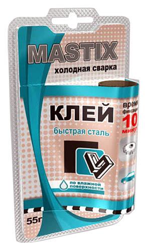 MASTIX -  Клей Быстрая сталь в БЛИСТЕРЕ  55 г (холодная сварка)