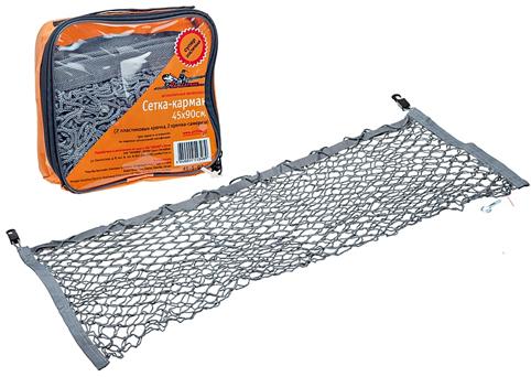Сетка карман AIRLINE 30х70 см (2 пластиковых крючка, 2 крючка-самореза)  (ASS01) &