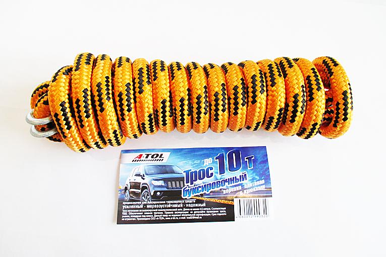 Трос буксировочный 10 т с крюками, 4.5 метра, А-Тол (шнур плетёный) (ТРПЛ042)