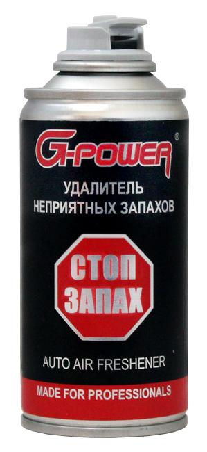 G-Power - Удалитель запахов, освежитель кондиционера 210 мл (GP210)