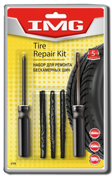 IMG - Набор для ремонта бескамерных шин (черный жгут 3 шт.+шило + рашпиль) (V104)