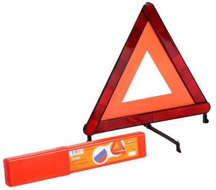 Знак аварийный AIRLINE в пластиковом кейсе,  (ГОСТ) (AT05)