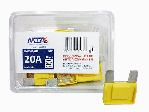 Предохранители плоские 20 А  MTA MAXIVAL (MX2010) (в блистере 10шт.)