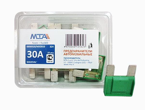 Предохранители плоские 30 А  MTA MAXIVAL (MX3010) (в блистере 10шт.)