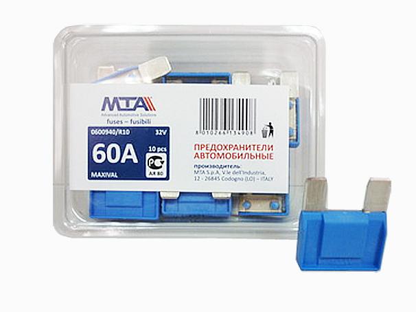 Предохранители плоские 60 А  MTA MAXIVAL (MX6010) (в блистере 10шт.)