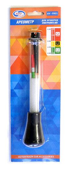 Ареометр для электролита  AUTOVIRAZH  AV9901