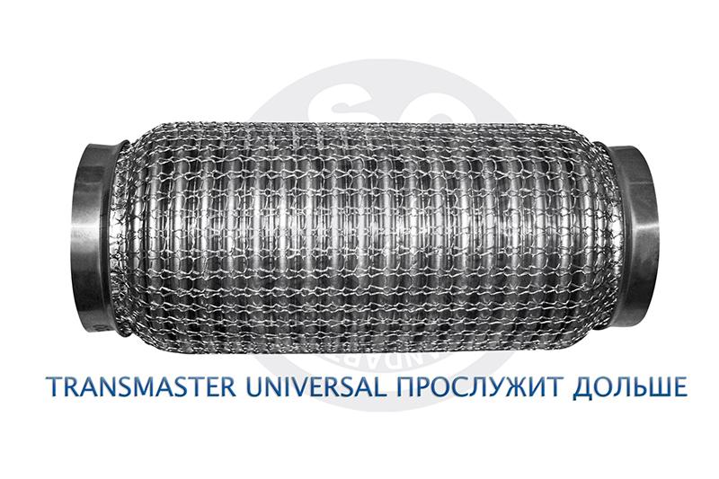 Гофра усиленная 3-сл. (304 сталь) 45/200s TRANSMASTER UNIVERSAL (85589).