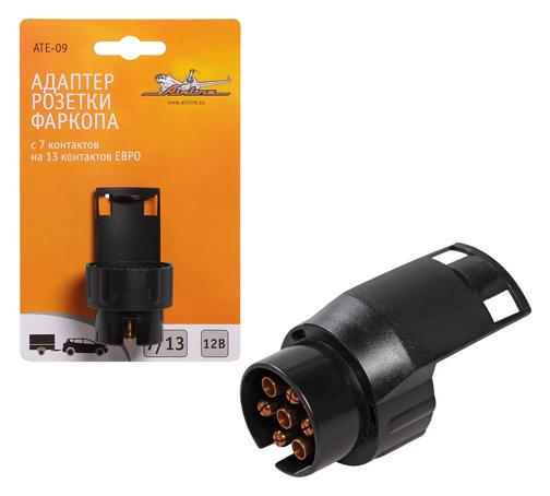 Адаптер розетки фаркопа с 7 контактов на 13 контактов ЕВРО AIRLINE  (ATE09) &