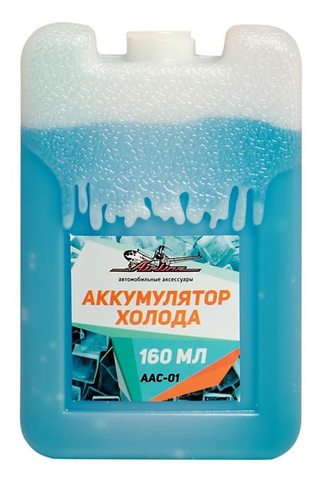 Аккумулятор холода, 160 мл, размер 10,5*6,5*2,5 см AIRLINE (AAC01) &