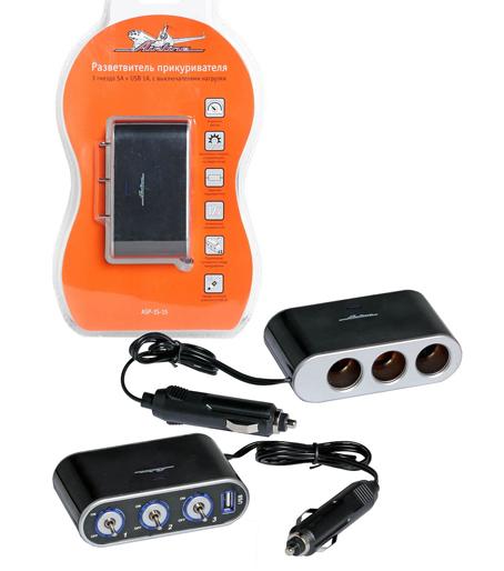 Разветвитель прикуривателя  12В\24В AIRLINE 3 выхода + USB 1A, с выключателями нагрузки(ASP3S15)